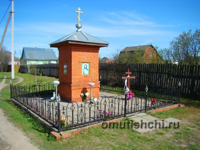 Новая часовня деревни Старые Омутищи