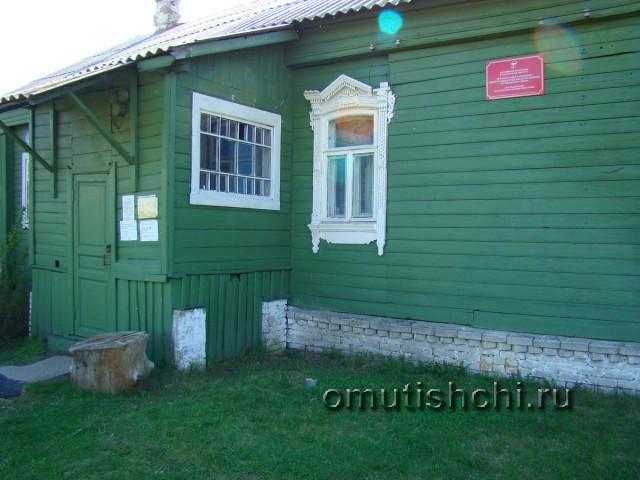 Сельсовет, библиотека и медпункт деревни Старые Омутищи