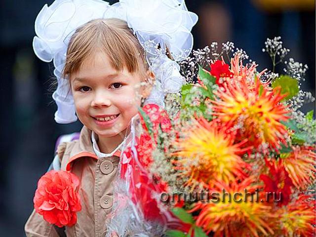 Школьница с цветами 1 Сентября
