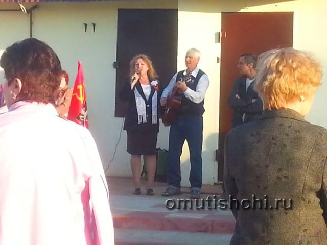 Празднование 9 Мая 2015 года в деревне Старые Омутищи