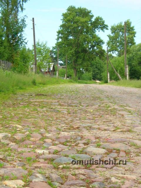 """Остатки старинной каменной дороги """"Владимирский тракт"""""""