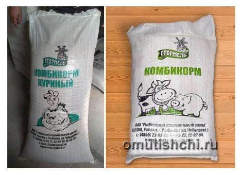 Купить комбикорм для животных