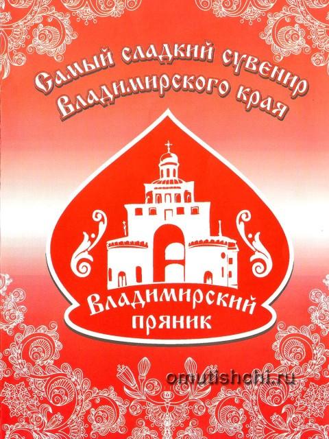 Владимирский пряник